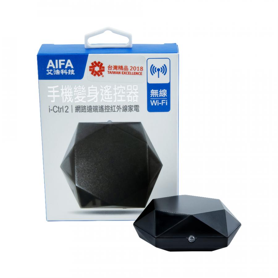 AIFA艾法科技艾控2 i-Ctrl 2