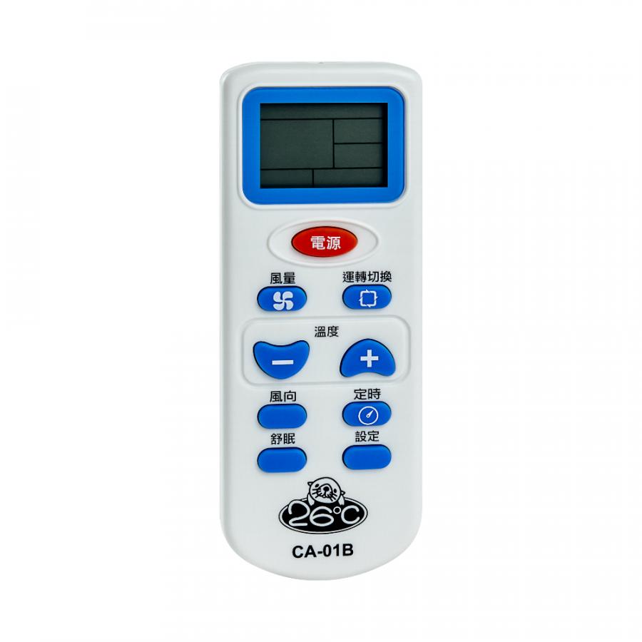 冷氣遙控器