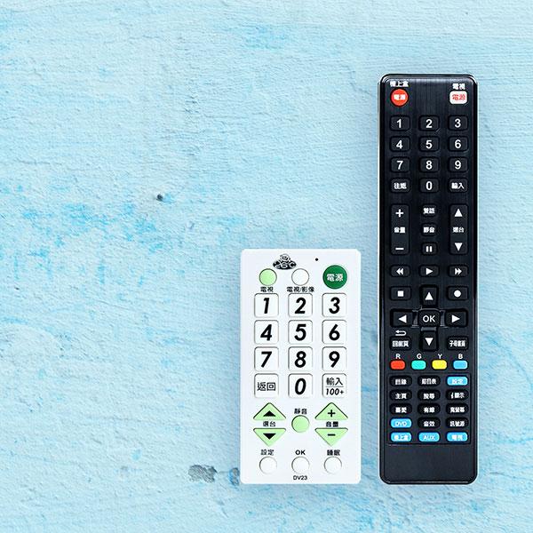 電視萬用遙控器