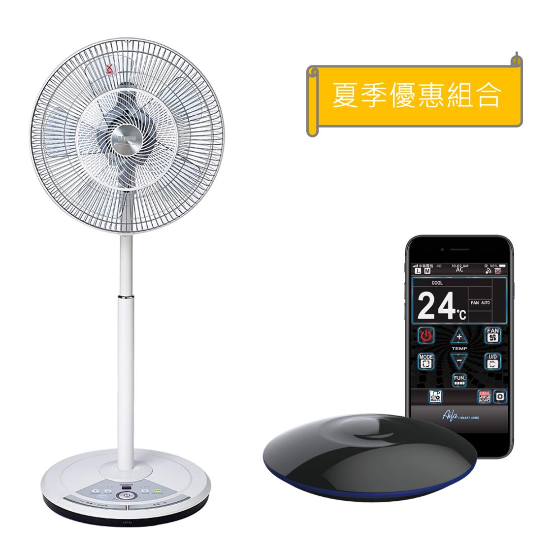 i-Ctrl艾控DC風扇優惠組合