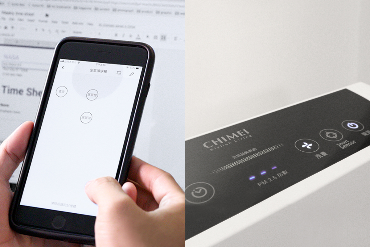 surco雲端家電遙控 smart remote
