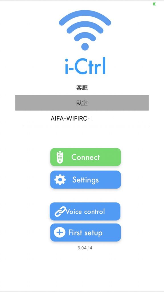 AIFA i-Ctrl-diy-firmware-upgrade
