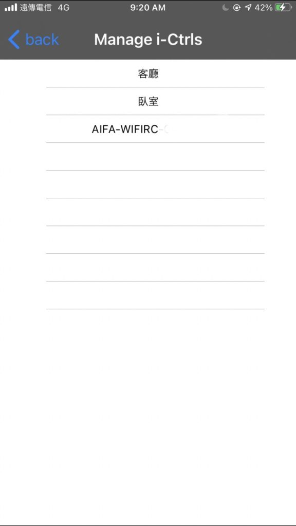 AIFA i-Ctrl-diy-firmware-upgrade3